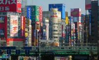 اليابان تضخ 130 مليار دولار لتحفيز الاقتصاد