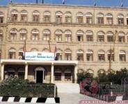 اكثر من نصف ترليون ريال ايرادات ضريبية في اليمن العام الماضي