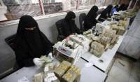 الدولار يتراجع أمام الريال اليمني إلى ادنى مستويات له منذ ثلاثة اشهر