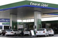 تخفيض أسعار اسطوانات الغاز اعتبارا من السبت المقبل