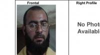 """وثيقة سرية.. """"السكرتير"""" الذي أصبح زعيما لداعش"""