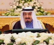 بيان سعودي هام بشأن اليمن