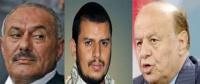 واشنطن تدعو صالح والحوثيين إلى عدم التطاول على هادي