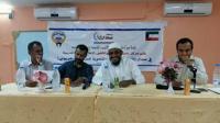 مركز عدن للتدريب الإعلامي يدشن أعماله بدورة تدريبية في المهارات اللغوية