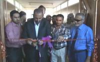 افتتاح مركز إعلامي في مبنى محافظة عدن