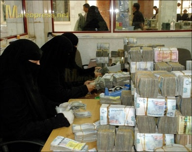 الريال اليمني يواصل انهياره امام الدولار