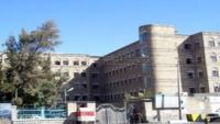 وزارة المالية تصدر بيانا هاما بشأن عدم صرف مرتبات الموظفين والجنود لشهر يناير