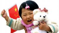 طفلان  للأسرة الصينية  بدلا عن طفل
