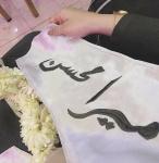 """مبروك التخرج لـ""""ميرا محسن"""""""