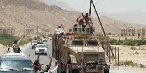 النخبة الشبوانية تسيطر على قاعدة مرة العسكرية شمال مدينة عتق