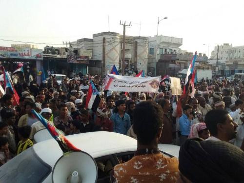 مهرجان جماهيري حاشد بالمهرة تأييداً لبيان المجلس الانتقالي التاريخي