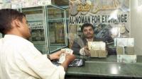 الريال اليمني يواصل انهياره مؤكداً هشاشة اجراءات حكومة بن دغر