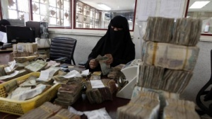 الريال اليمني يواصل الإنهيار أمام الدولار