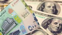 اللجنة الاقتصاديةتحدد سعراً جديداً للريالاليمنيمقابل الدولار