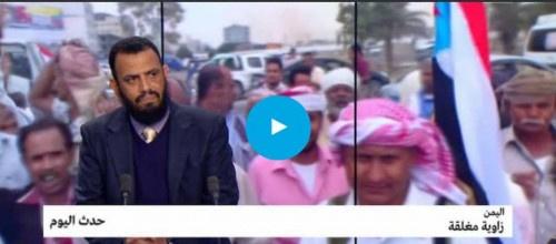 شاهد بالفيديو ..نائب رئيس الانتقالي لـ «فرانس24» : ماجرى في الجنوب منذ صيف ٩٤م هو احتلال مكتمل الاركان«نص اللقاء»