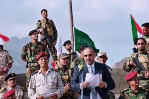 شاهد بالفيديو .. بحضور الرئيس الزُبيدي عرض عسكري مهيب بعدن