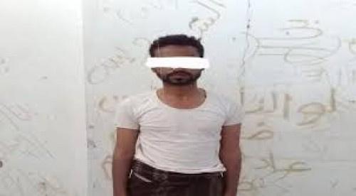 لحج ..الحزام الأمني يوقف عنصراً حوثياً حاول التسلل إلى عدن