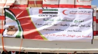 الهلال الإماراتي يقدم مساعدات غذائية على أهالي ظلومة بمديرية بروم ميفع بحضـرموت