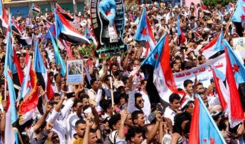 منظمة دولية: اليمن الجنوبي يجب أن يستعيد استقلاله