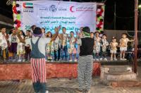 """بدعم من الهلال الإماراتي عدن تشهد احتفالية طفولية """"بسمة أطفال الأبطال تهمنا""""."""