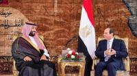 السـيسي لمحمد بن سلمان: أمن السعـودية جزء من الأمن القومي المصـري