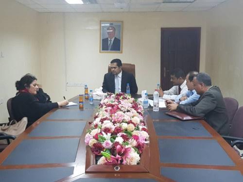عسكر يلتقي مديرة مكتب المفوضية السامية للاجئين في اليمن