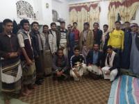 شهار فرع الملتقى العلمي لأبناء بيحان في صنعاء