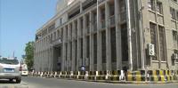 البنك المركزي اليمني يكشف حقيقة طباعة عملة جديدة فئة (2000) ريال