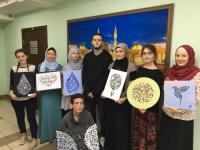 """مركز""""الحضارة"""".. منارة مضيئة لنشر اللغة العربية في تتارستان(صور)"""