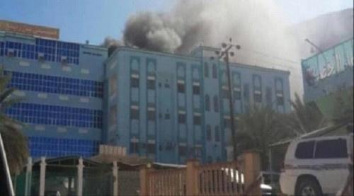 حضرموت.. اندلاع حريق هائل في مستشفى بن زيلع بسيئون (تفاصيل)