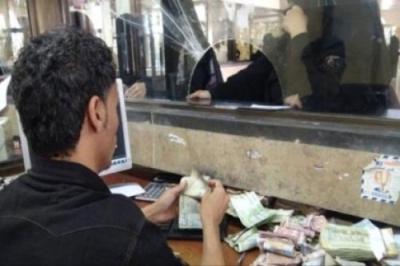 الريال اليـمني ينهار مجددا واتهامات لمسئولين في البنك المركزي بالتلاعب في سعر العملة
