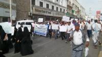 نقابة المعلمين والتربويين الجنوبيين تنظم وقفه إحتجاجية امام مقر الحكومة في معاشيق (شاهد السور)