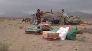الهلال الأحمر الإماراتي يوزع مساعدات إغاثية وإيوائية لمناطق المضاربة بالصبيحة