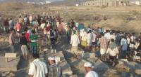 ردفان تشيع جثمان الشهيد منصور القطيبي