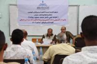 قراءة في شعر محمد جرادة.. فعالية لاتحاد أدباء وكتاب الجنوب