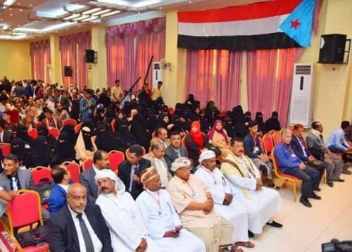 رصد لآراء وانطباعات مشاركين في الدورة الثانية للجمعية الوطنية ب#حضرموت