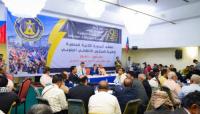 الجمعية الوطنية تختتم دورتها الثانية بحضرموت بقرارات وتوصيان وبيان ختامي
