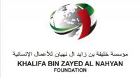 الإمارات توفر فرص عمل للخريجين من أبناء سقطرى