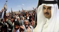 خلفان: #الحـوثي حمل لواء العدواة للخليج.. وبدعم من الحمدين