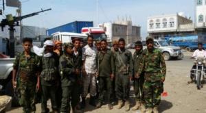 بيان هام لقيادة القطاع الرابع لقوات الحزام الأمني في #الضـالع