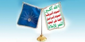 ناشط سياسي جنوبي : مليشيا الإصلاح خذلت التحالف في تآمرها مع #الحـوثي