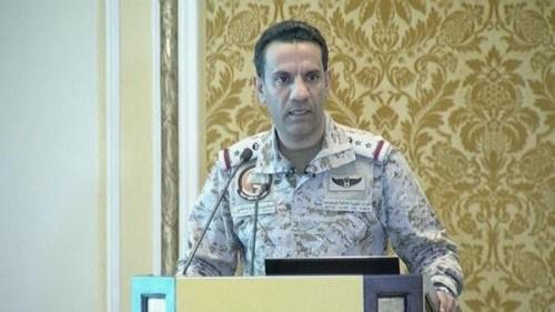 المالكي : انفجار صنـعاء ناجم عن انفجار معمل حوثي لصناعة السلاح والمتفجرات