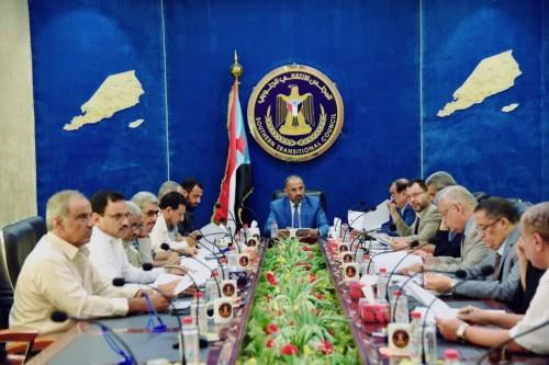 الرئيس الزُبيدي يرأس الاجتماع الدوري لهيئة رئاسة المجلس الانتقالي