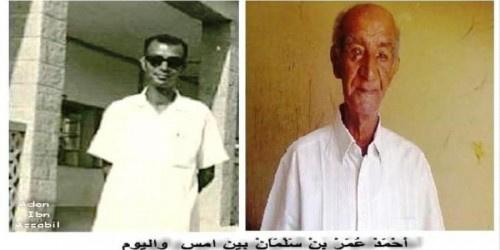 مركز دراسات في عدن يطلق مسابقة تكريما للعالم والإنسان أحمد عمر بن سلمان