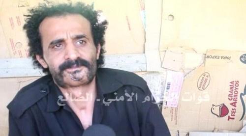 المقاومة الجنـوبية تأسر قيادي #حوثي بارز في موجهات قعطبة شمال #الضالع