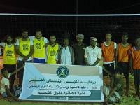 #حضرموت.. انتقالي المسيلة يقيم دوري رمضاني لكرة الطائرة