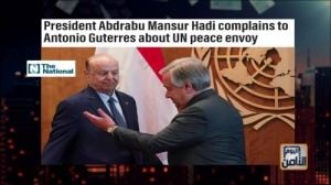 """تجنيد #الحوثيين للافارقة وتاكيد """"غوتيريش"""" ثقته في """"غريفت"""" محور نقاش برنامج تلفزيوني"""