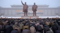 """الرشوة من أجل البقاء"""".. تقرير صادم بشأن كوريا الشمالية"""