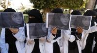 ميليشيات #الحـوثي تختطف 182 امرأة