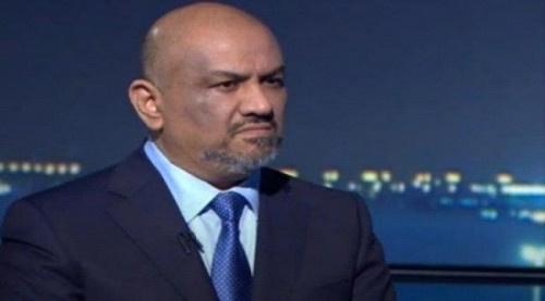 وكالة دولية تكشف عن سبب استقالة اليماني